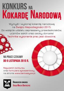 kokarda_plakat